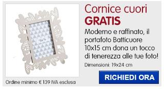 Cornice Batticuore Brandani IN REGALO